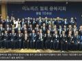 """""""충북 100년 책임지는 글로벌 기업 성장"""" 다짐"""